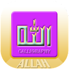 Allah Calligraphy Wallpapers|Live Clock Background icon