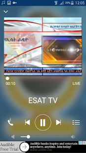Radio ESAT- screenshot thumbnail