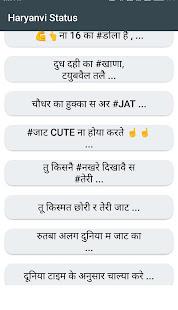Jat Status :ਜੱਟ,jaat,जाट,Jatt,jutt 2019 New Status