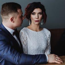 Wedding photographer Anastasiya Bagranova (Sta1sy). Photo of 06.05.2018