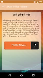 Ram screenshot 3