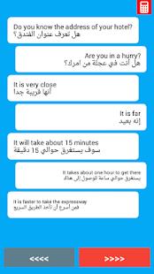 English for Kuwait Drivers - náhled