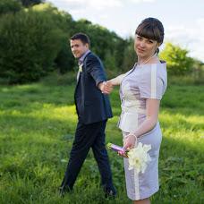 Wedding photographer Anna Lazareva (Lazareva). Photo of 04.08.2017