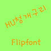 HUFrog™ Korean Flipfont  Icon