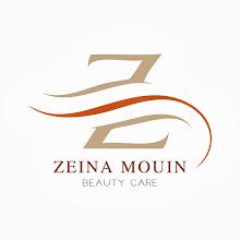 Photo: ZEINA MOUIN | SYRIA | 2011