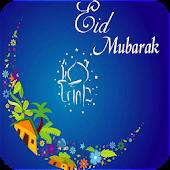 Bakri Eid Messages SMS Status