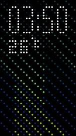 HTC Dot View Screenshot 3