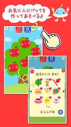 タッチ!あそベビー 赤ちゃんが喜ぶ子供向けのアプリ 知育無料のおすすめ画像5
