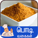 Masala Powder recipe tamil icon