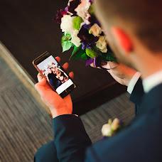 Wedding photographer Aleksandr Nagaec (IkkI). Photo of 11.05.2017