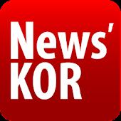 뉴스코(NewsKOR)-모든 신문.잡지