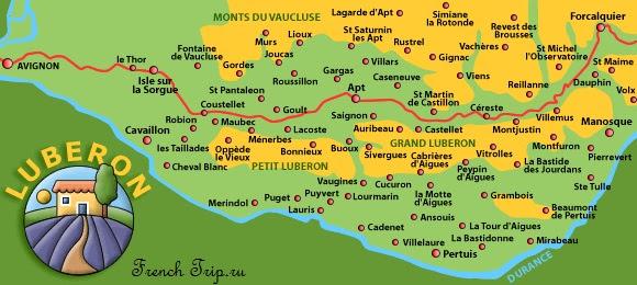 Luberon - заповедник Люберон в Провансе