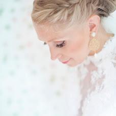 Wedding photographer Tanja Metelitsa (Tanjametelitsa). Photo of 02.10.2016