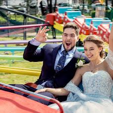 Wedding photographer Anastasiya Ru (whitefoto). Photo of 11.09.2017