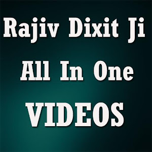 Rajiv Dixit Ji - All In One Videos APK | APKPure ai