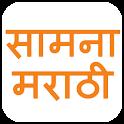Saamna Marathi Live icon