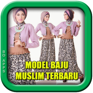download Indonesian Islam (Asian Studies Association