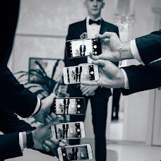 Wedding photographer Khristina Yakivchuk (xrustylja). Photo of 30.04.2018
