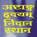 Ashtang hridaya Nidan Sthan icon