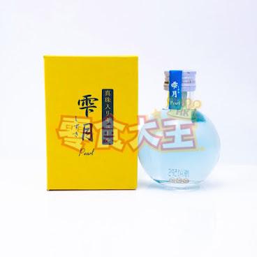 🐚粒粒珍珠酒🐚高貴之選 北岡本店粒粒珍珠酒丸瓶 180ml (酒精濃度:11)