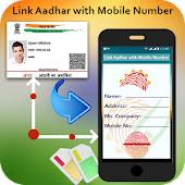 Guide for Link Aadhar Card with Mobile Number