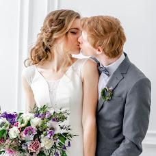 Wedding photographer Elina Keyl (elinakeyl). Photo of 24.04.2017