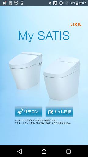 My SATIS 2.1.0 Windows u7528 1