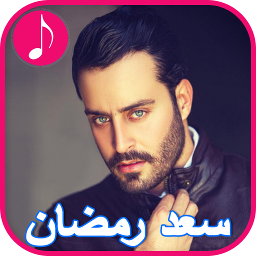 Songs of saad ramadan for android apk download.