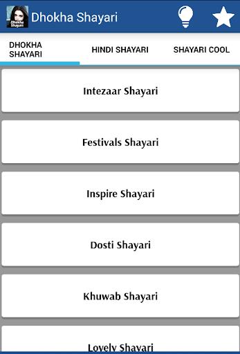 Dhokha Shayari 1.0 screenshots 1