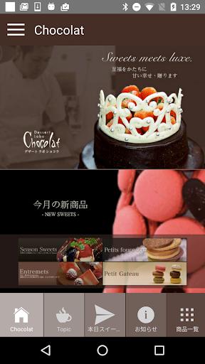 Dessert Labo Chocolat