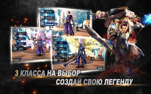 Goddess: Primal Chaos – RU Free 3D Action MMORPG Apk Download For Android and Iphone 3