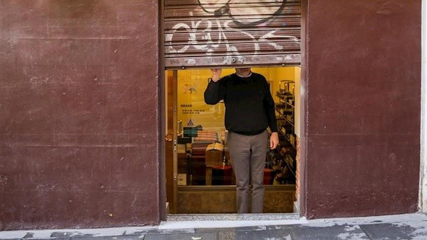 El cierre de negocios será uno de los requisitos planteados por Diputación.