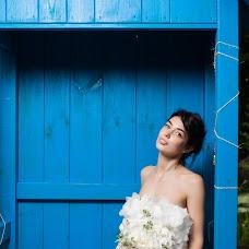 Wedding photographer Yaroslav Kazakov (Kazakovy). Photo of 13.04.2016