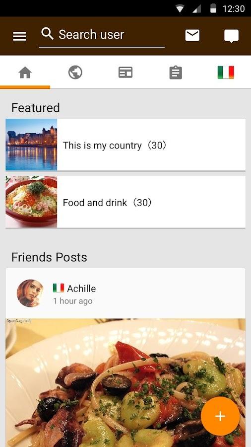 Taptrip - Make Foreign Friends- screenshot