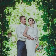 Wedding photographer Anastasiya Poletova (Selphie). Photo of 23.05.2016