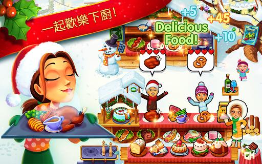 美味餐廳-聖誕頌歌