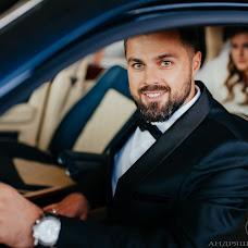 Wedding photographer Maksim Andryashin (Andryashin). Photo of 09.08.2017