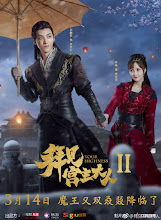 Your Highness 2 China Web Drama