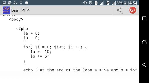 Learn PHP Programming screenshot 4