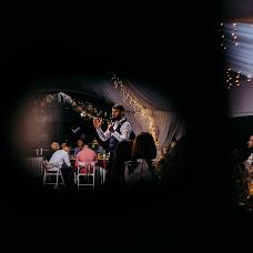 Весільний фотограф Снежана Магрин (snegana). Фотографія від 14.11.2018