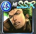 近藤創(SSR)