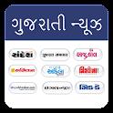 Gujarati News India Newspapers icon