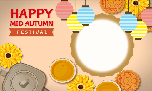 Mid Autumn Festival Photo Frame Maker - náhled