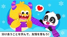 リトルパンダのモンスターフレンズのおすすめ画像5