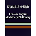 CE Machinery Dictionary icon