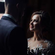 Wedding photographer Natalya Rodionova (wedsmile). Photo of 19.02.2018
