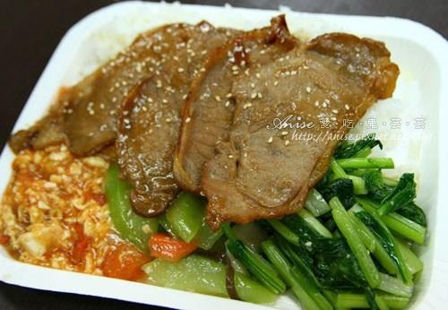 名峰烤肉飯