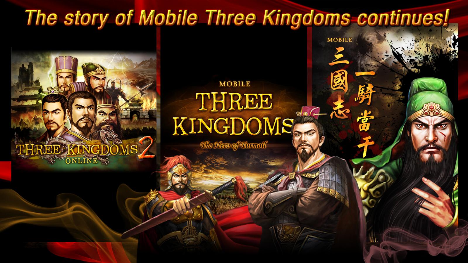 Three Kingdoms Global- screenshot