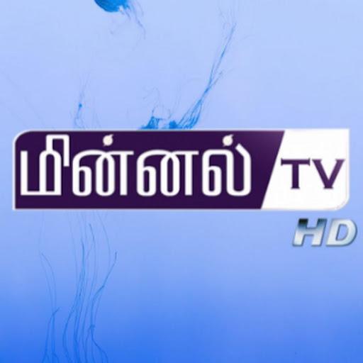 Minnal TV screenshot 1