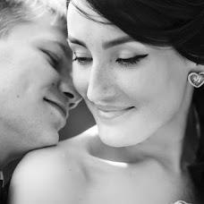 Bryllupsfotograf Anna Evgrafova (FishFoto). Bilde av 02.07.2013